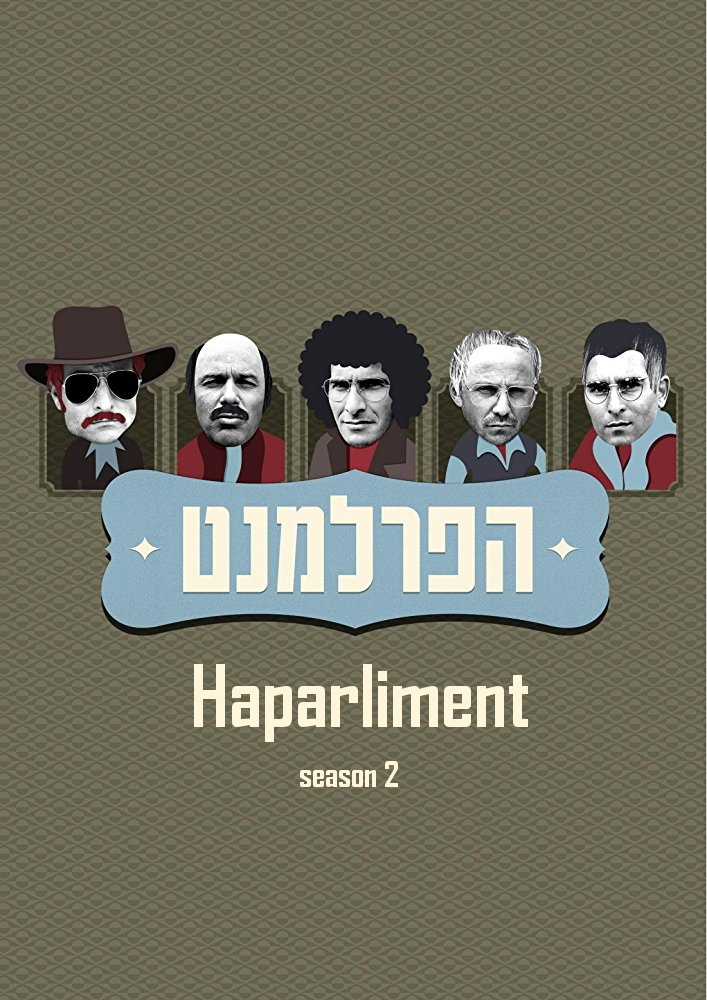 Haparliment season 2